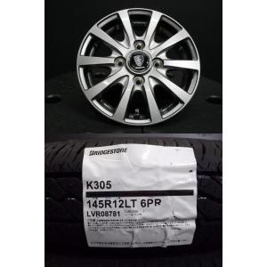 【送料無料】マナレイ ユーロスピードG10 4J-12 +42 100 メタリックグレー ブリヂストンK305 145/R12軽バン 軽トラ N VANアクティ エブリィ サンバー ハイゼット|tread-tire2011