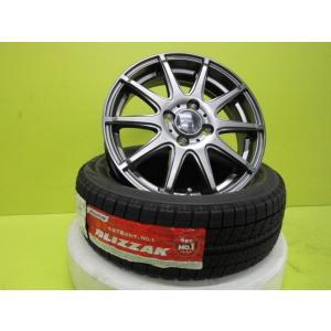 【新品セットで送料無料!!】Weds TIRO4.5J-15 +45 100 4Hガンメタシルバー ブリヂストン ブリザック VRX 165/60R15 キャストアクティバ ハスラー ソリオ kei|tread-tire2011
