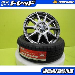 【新品セット!!】Weds TIRO4.5J-15+45ガンメタ ブリヂストン ブリザックVRX165/55R15 N-WGN N-BOXデイズ スペーシア ワゴンRアルト ラパン ムーヴ キャンバス|tread-tire2011