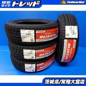 送料無料 155/65R14 新品 冬タイヤ スタッドレス 4本 ブリヂストン ブリザック VRX 155/65R14 タント N-BOX ミラ ワゴンR ムーブ 14インチ|tread-tire2011