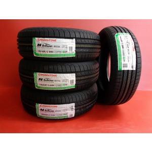 【2019年製】 ロードストン エヌブルーエコ 185/60R15 新品 ROADSTONE 4本セット 送料無料 新品タイヤ 夏タイヤ アクア スイフト シエンタ|tread-tire2011