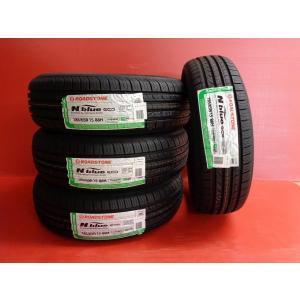 【2019年製】 ロードストン エヌブルーエコ 185/65R15 新品 ROADSTONE 4本セット 送料無料 新品タイヤ 夏タイヤ ノート フリード デミオ|tread-tire2011