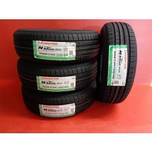 【2019年製】 ロードストン エヌブルーエコ 195/65R15 新品 ROADSTONE 4本セット 送料無料 新品タイヤ 夏タイヤ セレナ アイシス プリウス|tread-tire2011