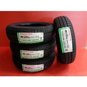 【2019年製】 ロードストン エヌブルーエコ 175/65R15 新品 ROADSTONE 4本セット 送料無料 新品タイヤ 夏タイヤ アクア スペイド フィット|tread-tire2011