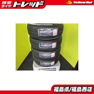 【送料無料】グッドイヤー ナスカー イーグル#1 215/60R17 109/107 新品夏タイヤ4本セット 商用車用 ハイエース、キャラバン インチアップなどに|tread-tire2011