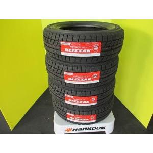 【送料無料】BRIDGESTONE BLIZZAK VRX 215/60R17 2018年製造 新品スタッドレスタイヤ4本セット トヨタ アルファード マツダ MPV などに|tread-tire2011