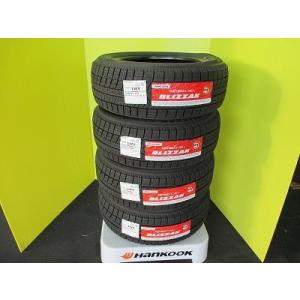 【送料無料】BRIDGESTONE BLIZZAK VRX 225/60R17 2018年製造 新品スタッドレスタイヤ4本セット トヨタ アルファード ヴェルファイア スバル アウトバックなどに|tread-tire2011