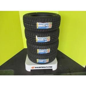 【送料無料】ダンロップ ウィンターマックス02 205/55R16 2016年製造 新品スタッドレスタイヤ4本セット レクサス CT トヨタ アイシスなどの車種に|tread-tire2011