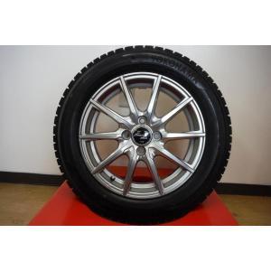 【代引き不可】2本新品イボ残り!ユーロSストリームJL10&ヨコハマアイスガードIG50+ 175/65R15 84Q フィット キューブ ヴィッツ 【千葉】|tread-tire2011
