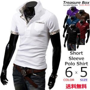 ゴルフウェア メンズ ポロシャツ 半袖 チェック  重ね着風フェイクレイヤードとチェックがかっこいい...