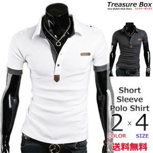 ゴルフウェア メンズ ポロシャツ 半袖 ビジネス  重ね着風フェイクレイヤードとPUレザーがかっこい...
