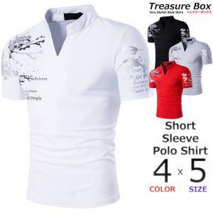 ゴルフウェア メンズ ポロシャツ 半袖 ウインター  スタンドカラーにスタイリッシュなデザインがかっ...