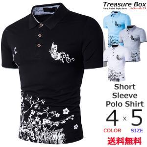 ゴルフウェア メンズ ポロシャツ 半袖 バタフライ  スタンドカラーに蝶と花が入ったデザインがかっこ...