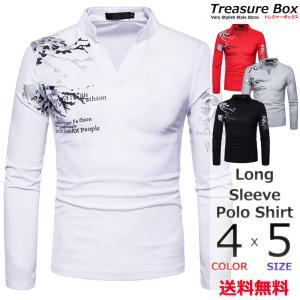 ゴルフウェア メンズ ポロシャツ 長袖 ウインター  スタンドカラーにスタイリッシュなデザインがかっ...
