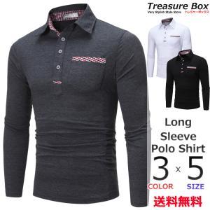 ゴルフウェア メンズ ポロシャツ 長袖 モダン  モノトーンカラーにチェックがスタイリッシュでかっこ...