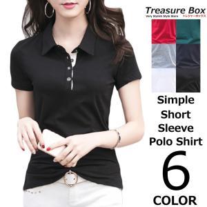 ゴルフウェア レディース ポロシャツ 半袖 シンプル  大人なデザインでエレガントに魅せるシンプルな...