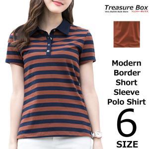 ゴルフウェア レディース ポロシャツ 半袖 モダン ボーダー  シックなカラーにボーダーがシンプルで...