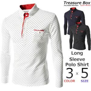 ゴルフウェア メンズ ポロシャツ 長袖 水玉  ドットとアクセントの赤にボタンダウンがかっこいいPO...