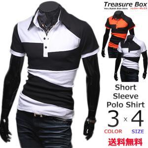 ゴルフウェア メンズ ポロシャツ 半袖 デザイン  幾何学的パターンのバイカラーがシンプルでかっこい...