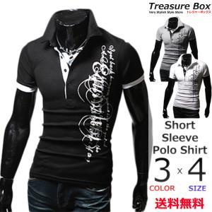 ゴルフウェア メンズ ポロシャツ 半袖 文字  シンプルスタイルに英字のワンポイントがかっこいいPO...