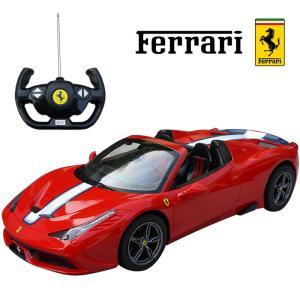 458スペチアーレA 1/14 RC フェラーリ正規ライセンス品 ラジコン レッド ミニカー  …|treasure-com