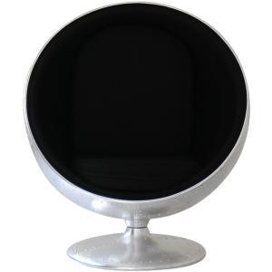 アルミ外装 ボールチェア エーロ・アールニオ シルバー×ブラック ballchair ソファ ソファー sofa|treasure-com