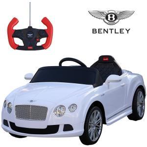 ベントレー正規ライセンス コンチネンタルGT 電動乗用玩具 リモコン操作可能 BENTLEY continentalGT スーパーカー|treasure-com