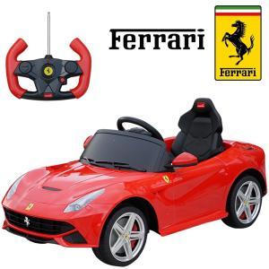 フェラーリ正規ライセンス  F12ベルリネッタ 電動乗用玩具 リモコン操作可能 Ferrari F12 berlinetta キッズカー|treasure-com