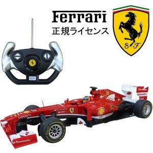 フェラーリF138 F1マシン RC フェラーリ正規ライセンス品 ラジコン レッド ミニカー|treasure-com
