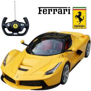 ラ・フェラーリ La Ferrari 1/14 RC フェラーリ正規ライセンス品 ラジコン イエロー ミニカー|treasure-com