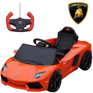 ランボルギーニ正規ライセンス LP700-4 アヴェンタドール オレンジ 電動乗用玩具 リモコン操作可能 Aventador Lamborghini|treasure-com