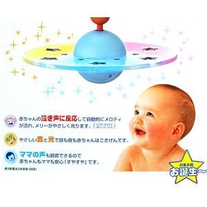 すやすやライトメリー ママのお話つき/やさしい音と光で赤ちゃんすやすや ママの声も録音可能/0歳から/コンビ社製  幼児用 赤ちゃん用 ベビー用 |treasure-com