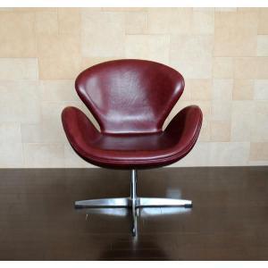 スワンチェア/レザー仕様/カラー・ワイン/座り心地は極上!アルネ・ヤコブセン作 新品/swan chair パーソナルチェア ソファ 椅子 イス|treasure-com