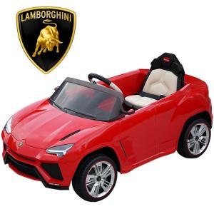 ランボルギーニ正規ライセンス ウルス 色レッド 電動乗用玩具 リモコン操作可能 URUS Lamborghini スーパーカー|treasure-com
