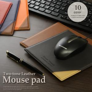 {名入れ ギフト マウスパッド プレゼント おしゃれ 母の日}2色使い本革マウスパッド 焼彫|treasure-gift