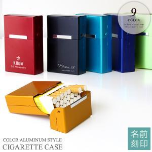 {名入れ タバコ入れ プレゼント メンズ レディース}アルミ シガレットケース 名入れ 愛煙家 煙草|treasure-gift