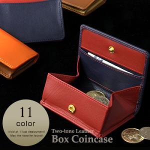 {名入れ ギフト 財布 小銭入れ プレゼント メンズ 母の日}本革ボックスコインケース|treasure-gift