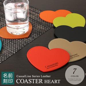 {名入れ ギフト プレゼント おしゃれ}*Casual Line*レザーコースター 焼彫名入れ|treasure-gift