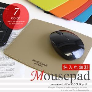 {名入れ ギフト マウスパッド プレゼント おしゃれ 皮革}*Casual Line*レザーマウスパッド 焼彫名入れ|treasure-gift
