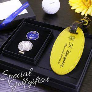 {名入れ ゴルフ プレゼント ネームプレート 母の日}ゴルフマーカーセット 2色使い本革バッグタグ + ゴルフマーカー|treasure-gift