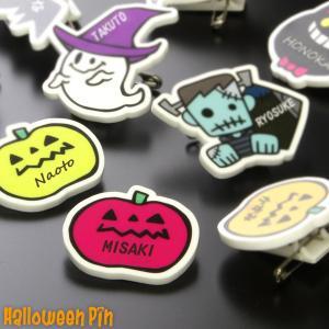 { 名入れ プチプラ ハロウィン かぼちゃ 雑貨 プレゼント アクリル}*ハロウィン*バッジ|treasure-gift