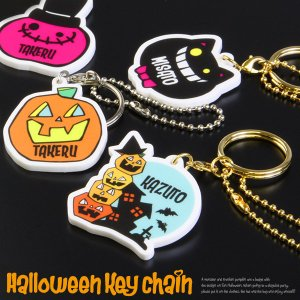{名入れ プチプラ ハロウィン かぼちゃ 雑貨 プレゼント アクリル 母の日}*ハロウィン*キーチェーン 名入れ|treasure-gift