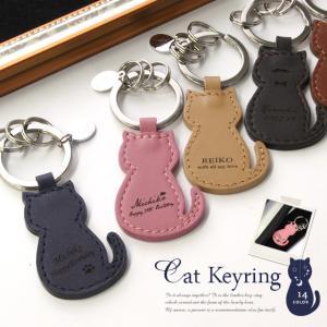 {名入れ ギフト 猫 グッズ ネコ 雑貨 プレゼント キーホルダー }レザーキーリング(ネコ型) 焼彫|treasure-gift