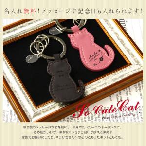 {名入れ ギフト 猫 グッズ ネコ 雑貨 プレゼント キーホルダー}レザーキーリング(ネコ型) 焼彫 treasure-gift 05