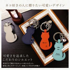 {名入れ ギフト 猫 グッズ ネコ 雑貨 プレゼント キーホルダー}レザーキーリング(ネコ型) 焼彫 treasure-gift 06