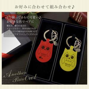 {名入れ ペアギフトセット フクロウ}レザーキーリング ペアセット(フクロウ型) 焼彫|treasure-gift|06