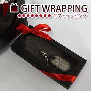オプション包装 ギフトボックス|treasure-gift