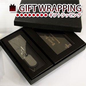 有料ラッピングサービス/窓付きペアギフトBOXにてラッピング (**ペアギフトBOX** +紙袋とメッセージカード付)当店の商品ご購入者のみ限定|treasure-gift
