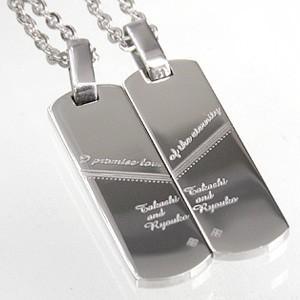 {名入れ ペア ペンダント プレゼント カップル}ステンレス ペアネックレス / V字ライン 彫刻 刻印(PN-012)|treasure-gift