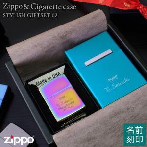 【ブラックアイス・サファイア・スペクトラムから選べる】ZIPPOとカラフルなアルミシガレットケースの...